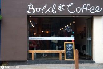 img01_bold_street_coffee_liverpool-330x220